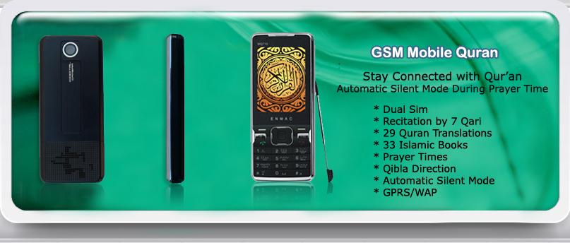 Quran Mobile Phone