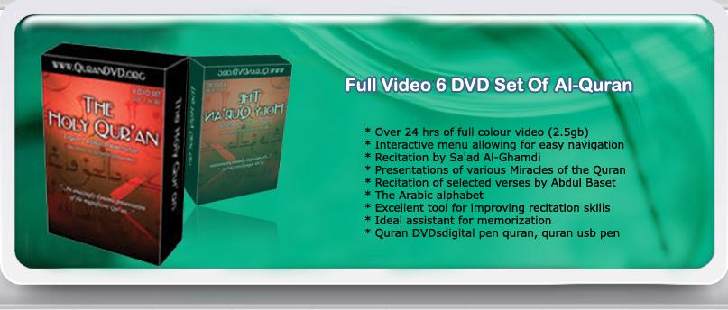 Quran DVD Set