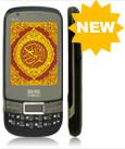 Quran GSM Mobile